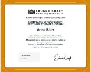 Photography school Eduard Kraft